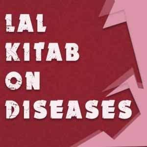 Remedies for planet Ketu according to Lal Kitab