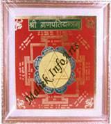 Making Match Ganesha Astrology